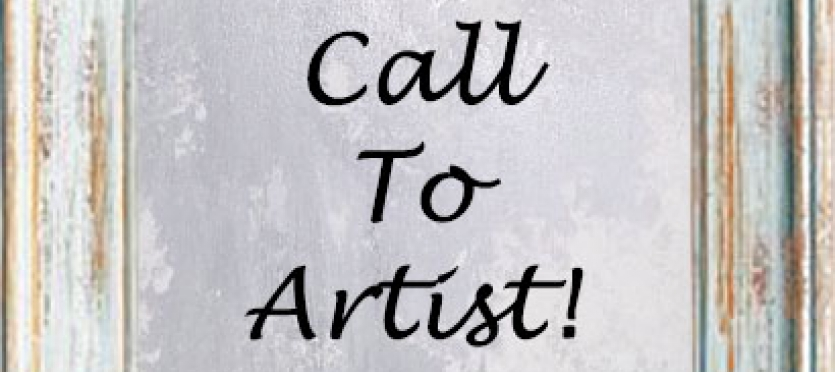 Call To Artist